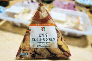 horumon_seven.jpg